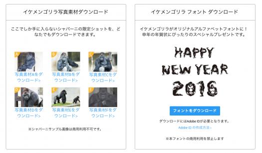 スクリーンショット 2015-12-24 17.36.05